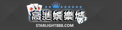 職業賭徒 電玩,天子特區論壇,沙龍國際台灣